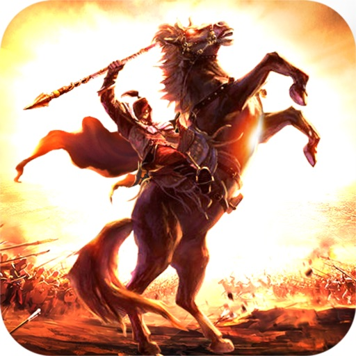 乱世皇权-巅峰三国国战策略手游