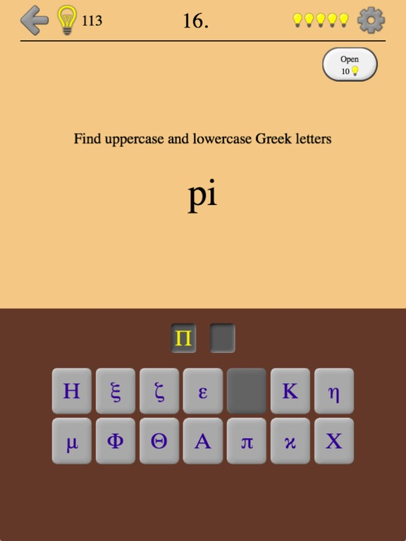 Greek Letters and Alphabet 2 screenshot 10