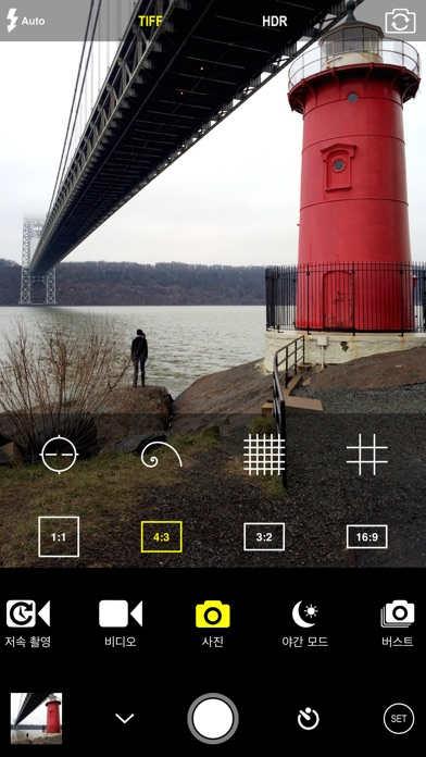 ProCam 5 앱스토어 스크린샷