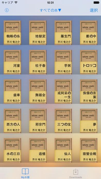http://is1.mzstatic.com/image/thumb/Purple118/v4/96/6b/3e/966b3e36-80c3-58c2-fd5e-4833250d5b81/source/392x696bb.jpg