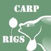 Carp Rigs - Carp Fishing Rigs