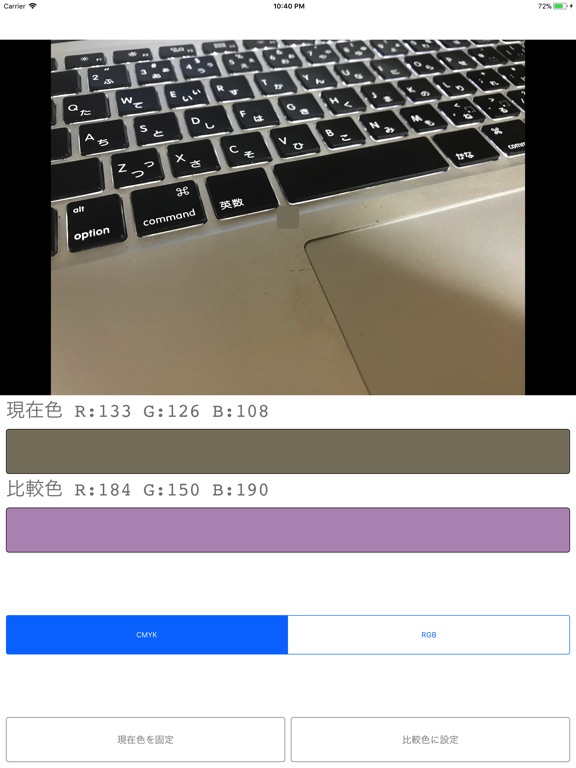 http://is1.mzstatic.com/image/thumb/Purple118/v4/97/17/6a/97176ad1-e39b-ada3-7b87-37011666dd92/source/576x768bb.jpg