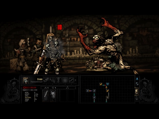 Darkest Dungeon: Tablet Edition Screenshot
