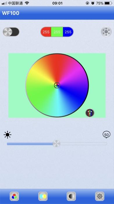 http://is1.mzstatic.com/image/thumb/Purple118/v4/98/8e/9d/988e9d82-e870-cebe-d081-0c8c5be39f87/source/392x696bb.jpg