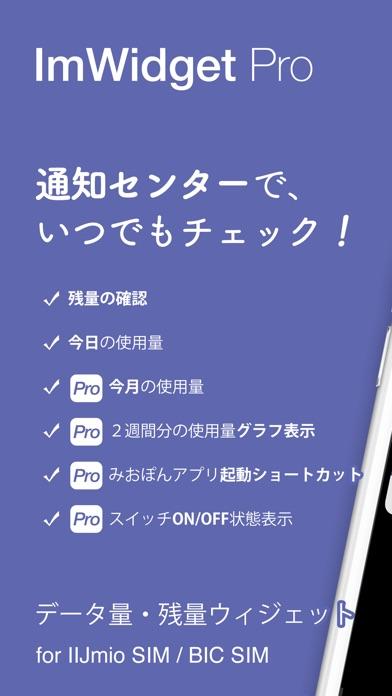 392x696bb 2017年10月2日iPhone/iPadアプリセール 和音コード・オーディオ分析アプリ「Capo touch」が無料!
