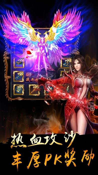 玛法降魔传-1.76正版3D热血传奇手游