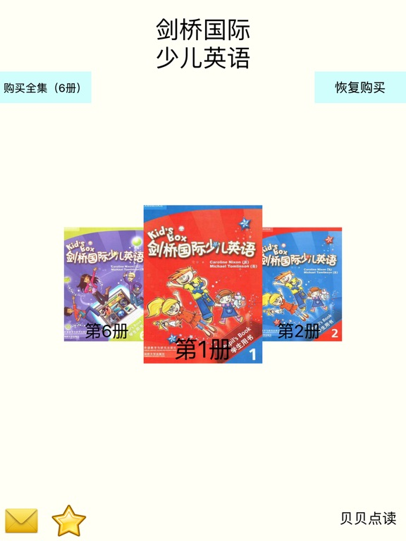 http://is1.mzstatic.com/image/thumb/Purple118/v4/9c/9e/67/9c9e67ee-bfb7-19a5-e99c-a9d6a21b1ec9/source/576x768bb.jpg