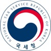 국세청 모바일 - National Tax Service, Republic of Korea