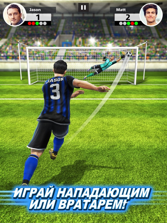Football Strike - Multiplayer Soccer Скриншоты7