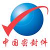 中国密封件交易网 Wiki