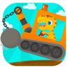 Dinosaur Digger 3 – The Truck