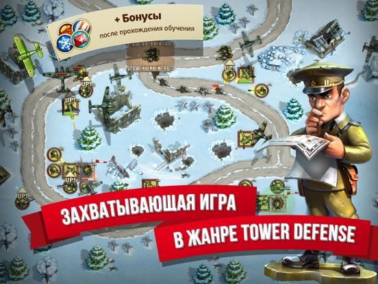 Toy Defense 2 - Tower Defense