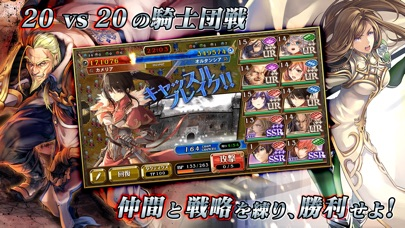 オルタンシア・サーガ -蒼の騎士団- 【戦記RPG】スクリーンショット
