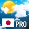 Meteo per il Giappone Pro
