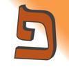 Hebrew Verbs Mobile
