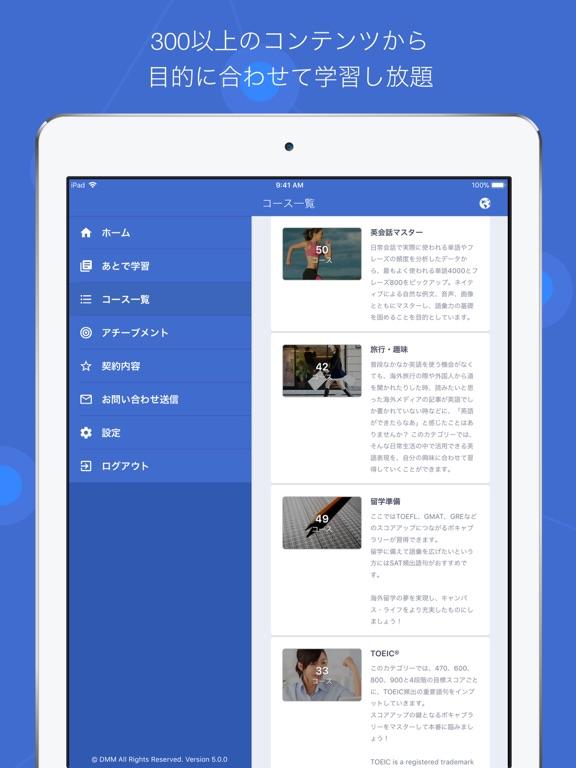 英語学習 iKnow! Screenshot