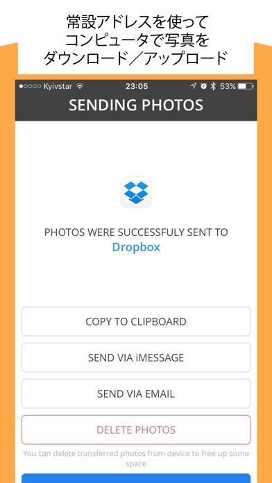 wifiのアプリ経由で写真や動画を転送 screenshot1