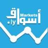 Aswaaq Libya - أسواق ليبيا