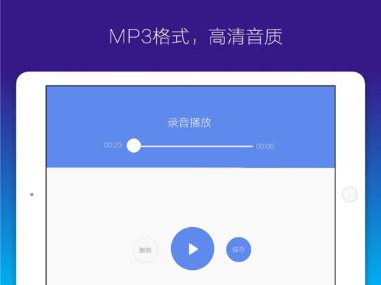 http://is1.mzstatic.com/image/thumb/Purple118/v4/ac/d3/65/acd365f9-9176-8a8f-0c45-d44004d4bbaf/source/552x414bb.jpg
