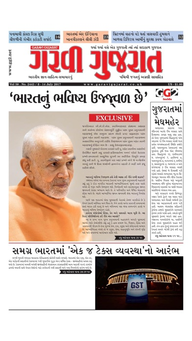 Garavi Gujarat Magazine review screenshots