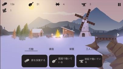 The Bonfire: Forsaken... screenshot1