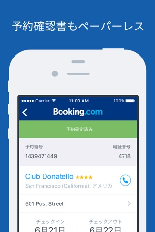 Booking.com Hotel Reservations screenshot 2