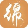 中国绵阳网APP