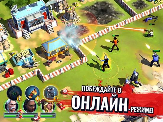 Зомби в городе: стратегия и выживание для iPad