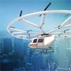 ボルコプター:飛行機のタクシー