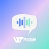 Waytronic Electronics Company Limited - 唯创语音助手  artwork