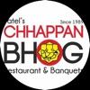 Chhappanbhog Restaurant