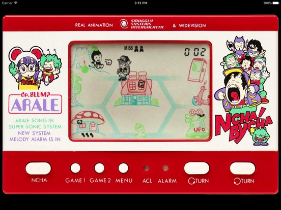 Arale 3 - Ncha! Bycha Screenshots