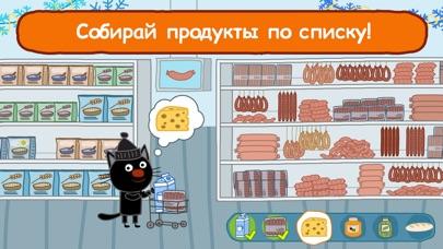 Три Кота: Магазин Игра от СТС Скриншоты5