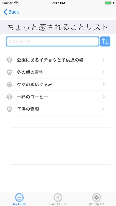 Screenshot for LIST Me - 頭の中をリスト化する in Australia App Store