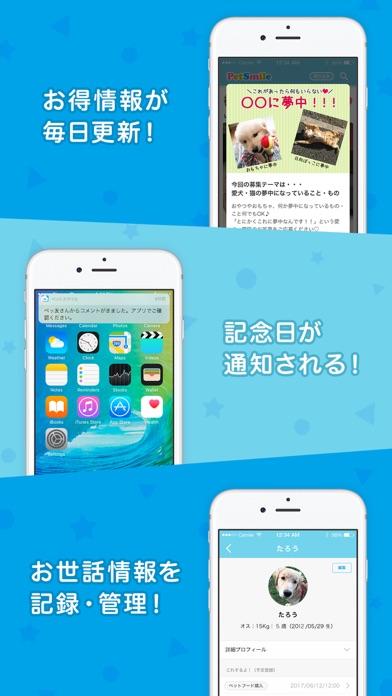 iPhone 螢幕快照 5