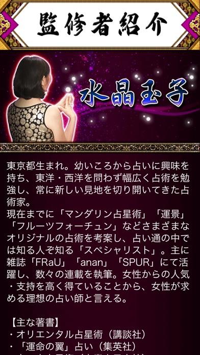 http://is1.mzstatic.com/image/thumb/Purple118/v4/cb/e0/1f/cbe01f44-f0fc-ab0f-c9de-d861b585b5b0/source/392x696bb.jpg