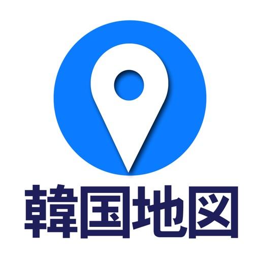 コネスト韓国地図 -韓国旅行に必須の日本語版地図アプリ