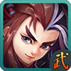 武林立志传—经典单机武侠RPG
