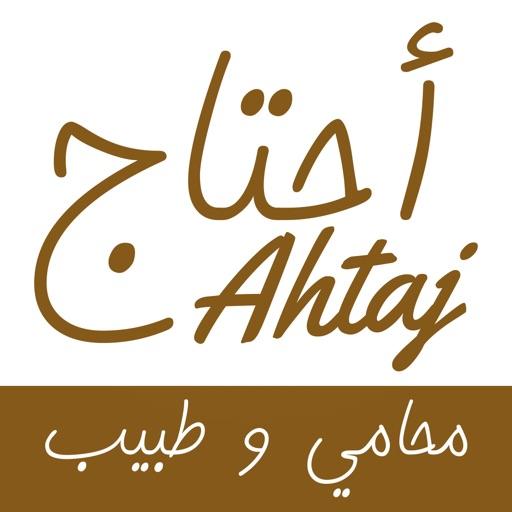 Ahtaj