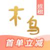 木鸟短租-月租,中长租公寓租房网