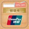 银联钱包- 银行卡管家,扫码支付享优惠