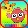 Flying bird coloring books For Education