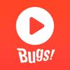 벅스 - Bugs Wiki