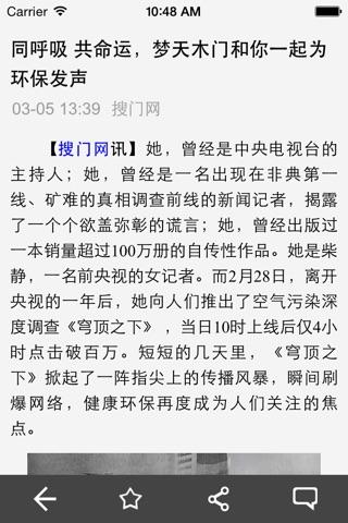 搜门网 screenshot 4