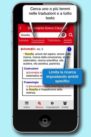Dizionario Greco Classico screenshot 4