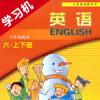 辽师大版快乐英语六年级上下册 -同步课本学习机 Wiki