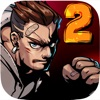 Brutal Street 2 - Black Pearl Games Limited