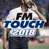 SEGA - Football Manager Touch 2018  artwork