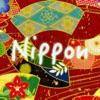 Deep Feild Nippon (日本)