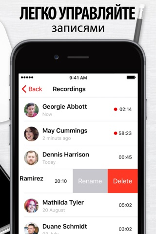 Call Recorder. screenshot 3